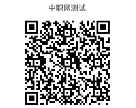 u=3504790867,267919701&fm=200&gp=0.jpg
